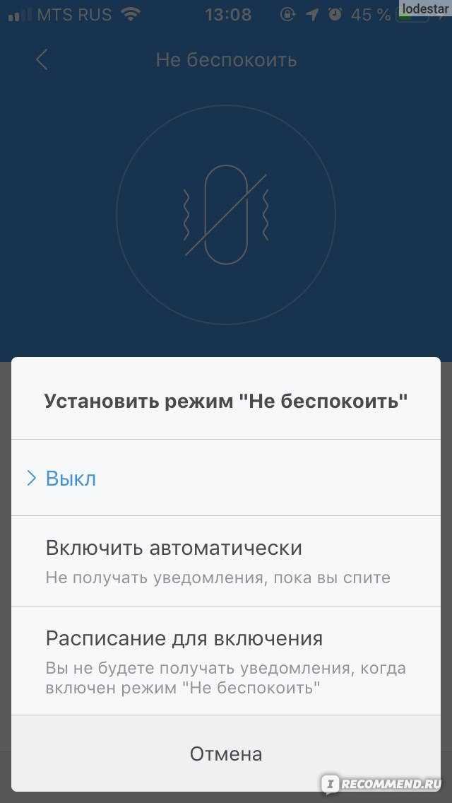 Xiaomi mi smart band 4 nfc: подробно про бесконтактную оплату
