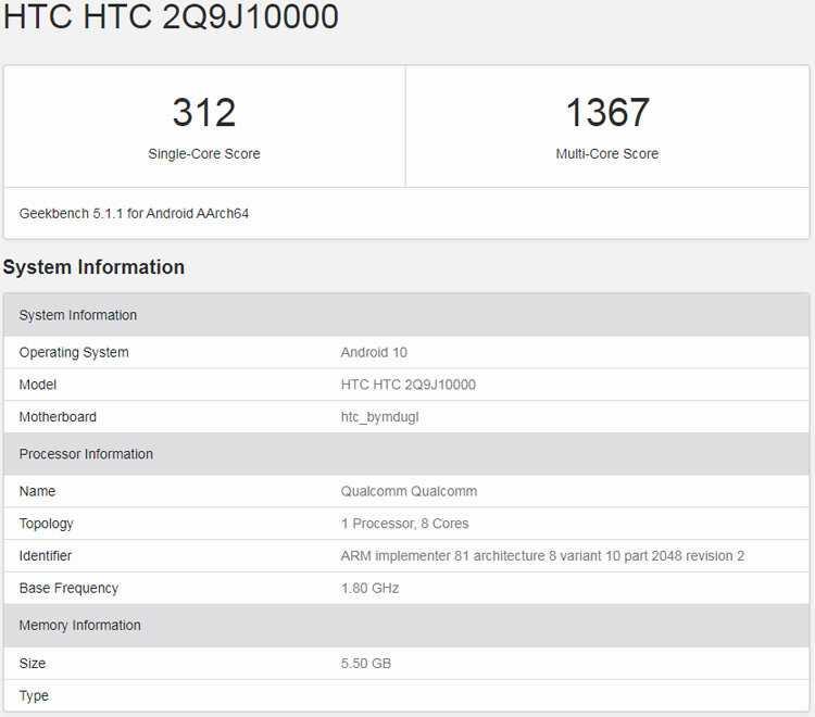 Что мощнее: snapdragon 865 или процессор последнего iphone - androidinsider.ru