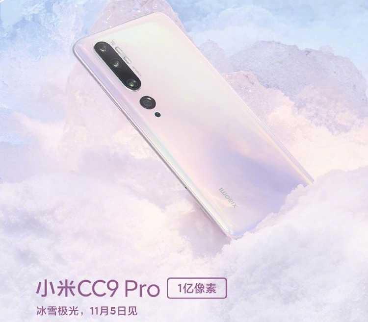 Компания xiaomi анонсировала старт продаж нового смартфона mi cc9 pro