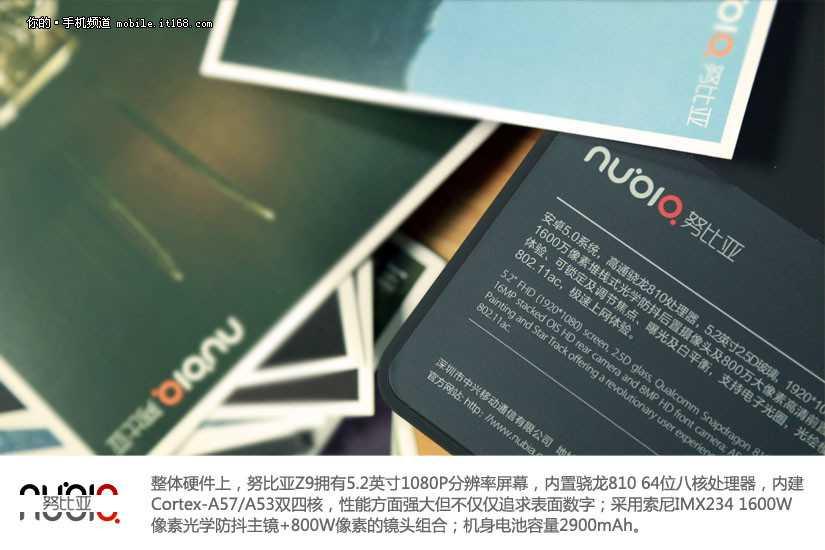 Обзор флагмана-долгожителя zte nubia z5: китайская угроза а-брендам реальна