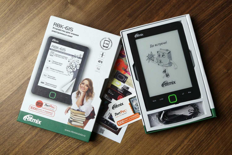 15 лучших электронных книг