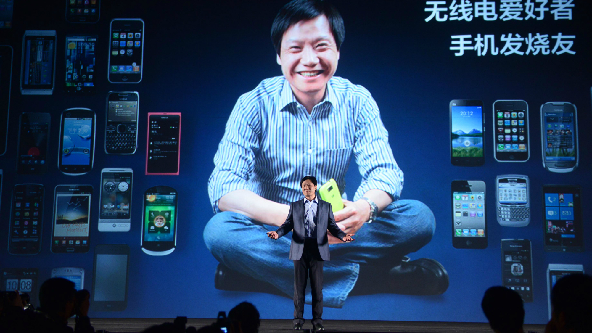 История создания и развития бренда xiaomi