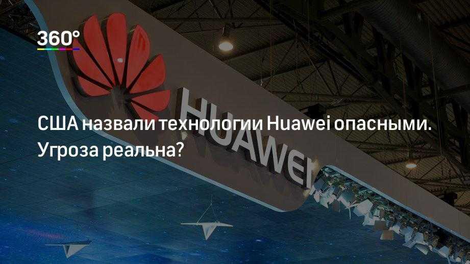 Huawei без kirin — как это будет?