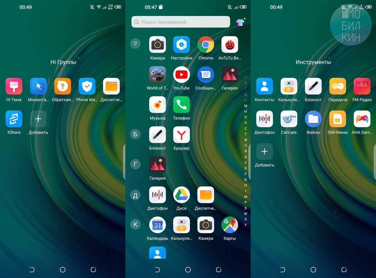 Смартфоны tecno: все модели, цены, характеристики, отзывы