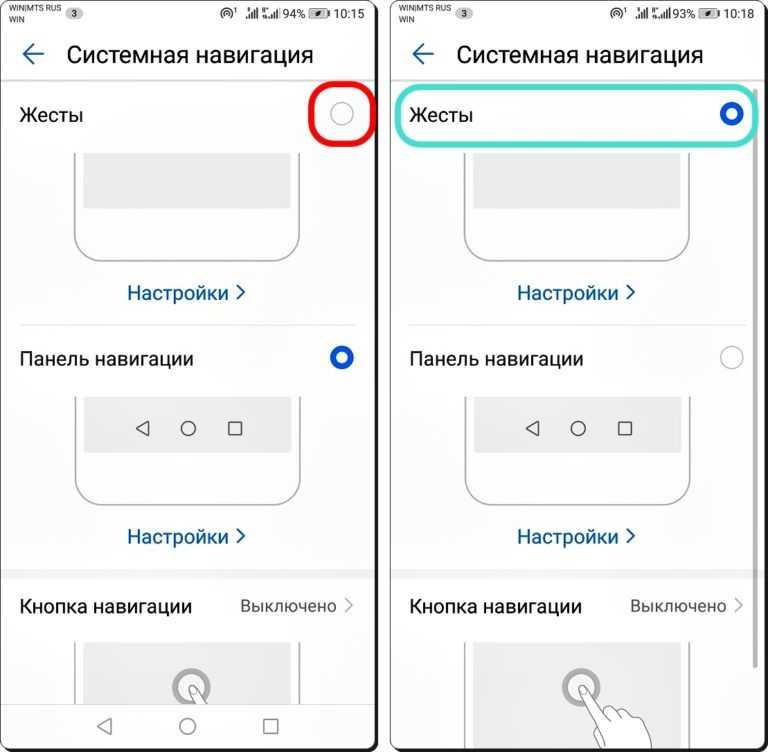 Как включить умное разрешение экрана на смартфоне huawei (honor).