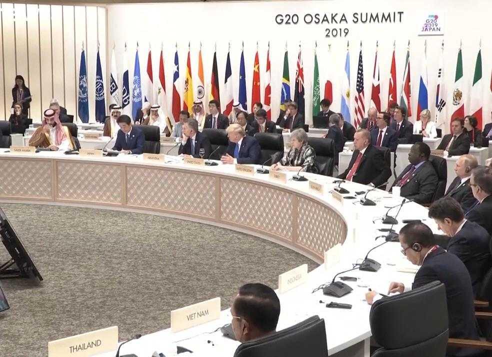 Итоги саммита g20 в осаке // нтв.ru