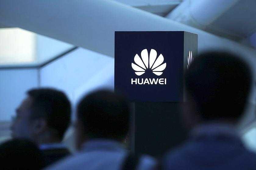Учитывая нынешнюю ситуацию сложившуюся на территории США в отношении китайской компании Huawei наверняка даже не интересующийся электроникой человек в курсе последних