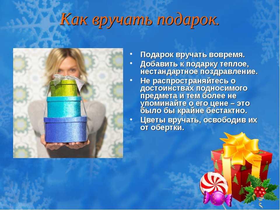 Топ-78 подарков начальнику-мужчине на новый год