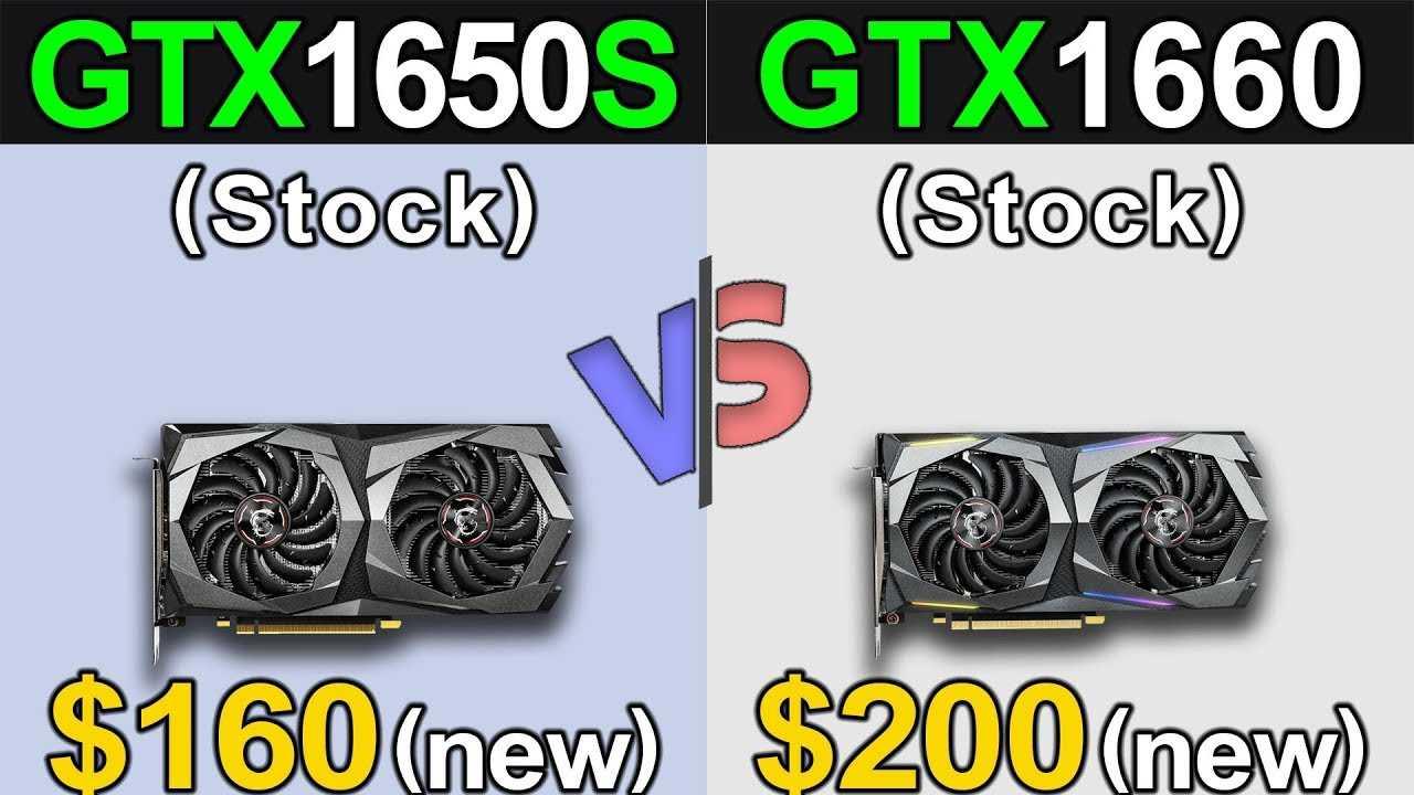 Обзор компактной видеокарты nvidia palit geforce gtx 1660 super stormx: действительно супер?