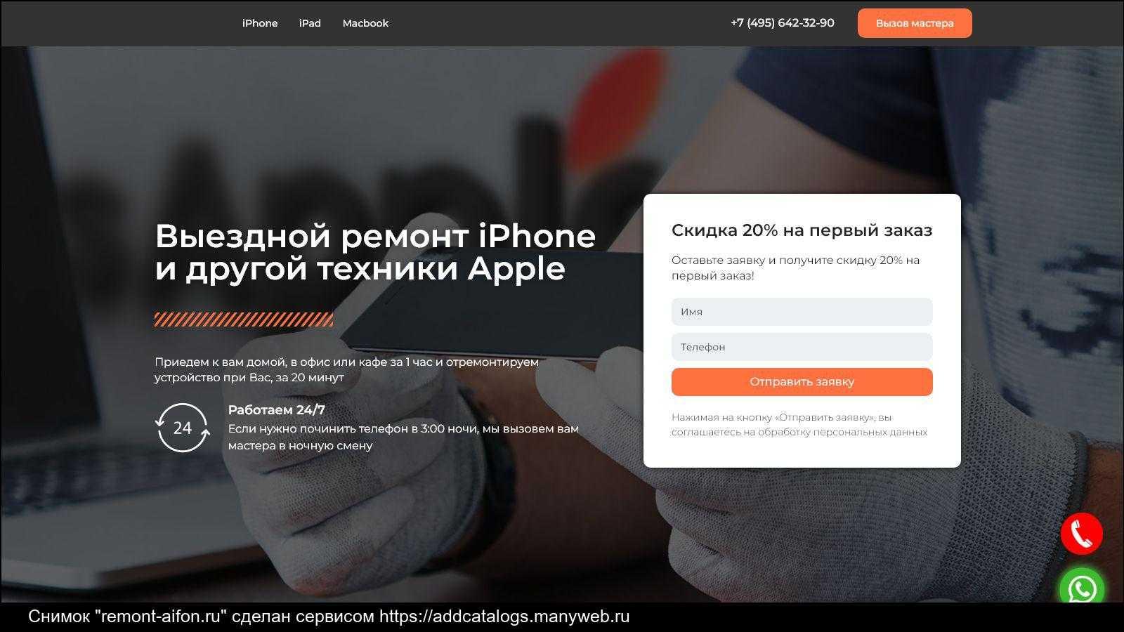 Apple наглядно доказала, что бесполезно воровать iphone | appleinsider.ru