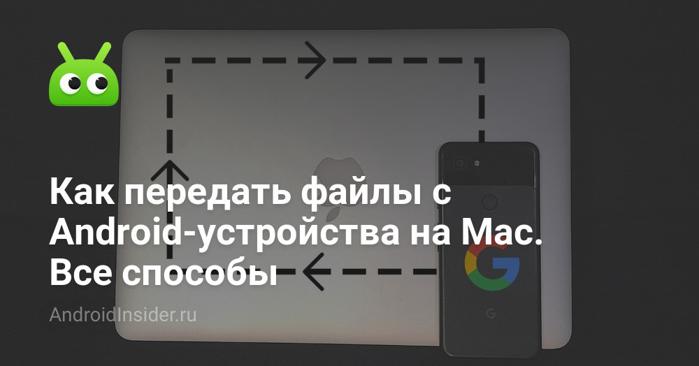 Когда huawei выпустит emui 10.1 и какие смартфоны получат обновление - androidinsider.ru