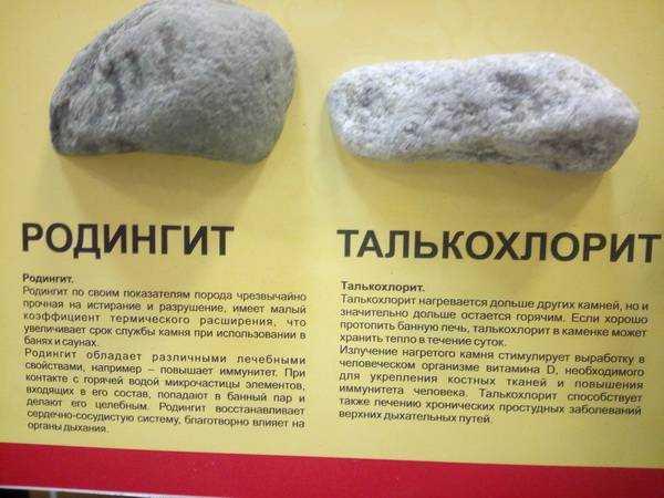 Какие камни для бани выбрать: как выбрать самому и сделать это правильно