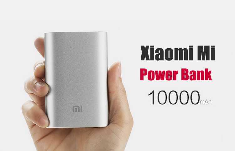 Обзор xiaomi mi power bank 3: быстрые 10 000 мач всегда с тобой