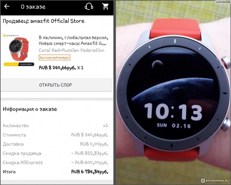 Обзор amazfit gtr. лучшие смарт-часы за 11 тысяч рублей?