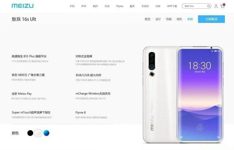 Meizu 16s - обзор, характеристики, отзывы, цены