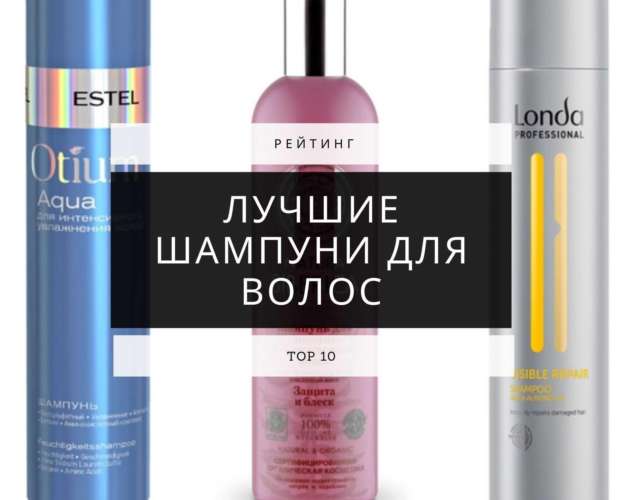 Как выбрать шампунь для волос: типы волос, виды шампуней, общие рекомендации по подбору средства