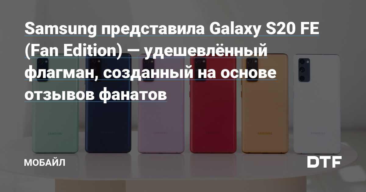 Samsung готовит полностью прозрачный смартфон - cnews
