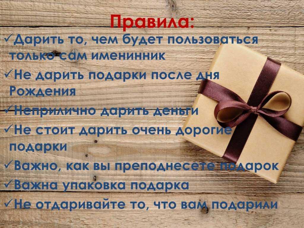 Что подарить начальнику мужчине на день рождения?  100+ лучших идей подарков для руководителя