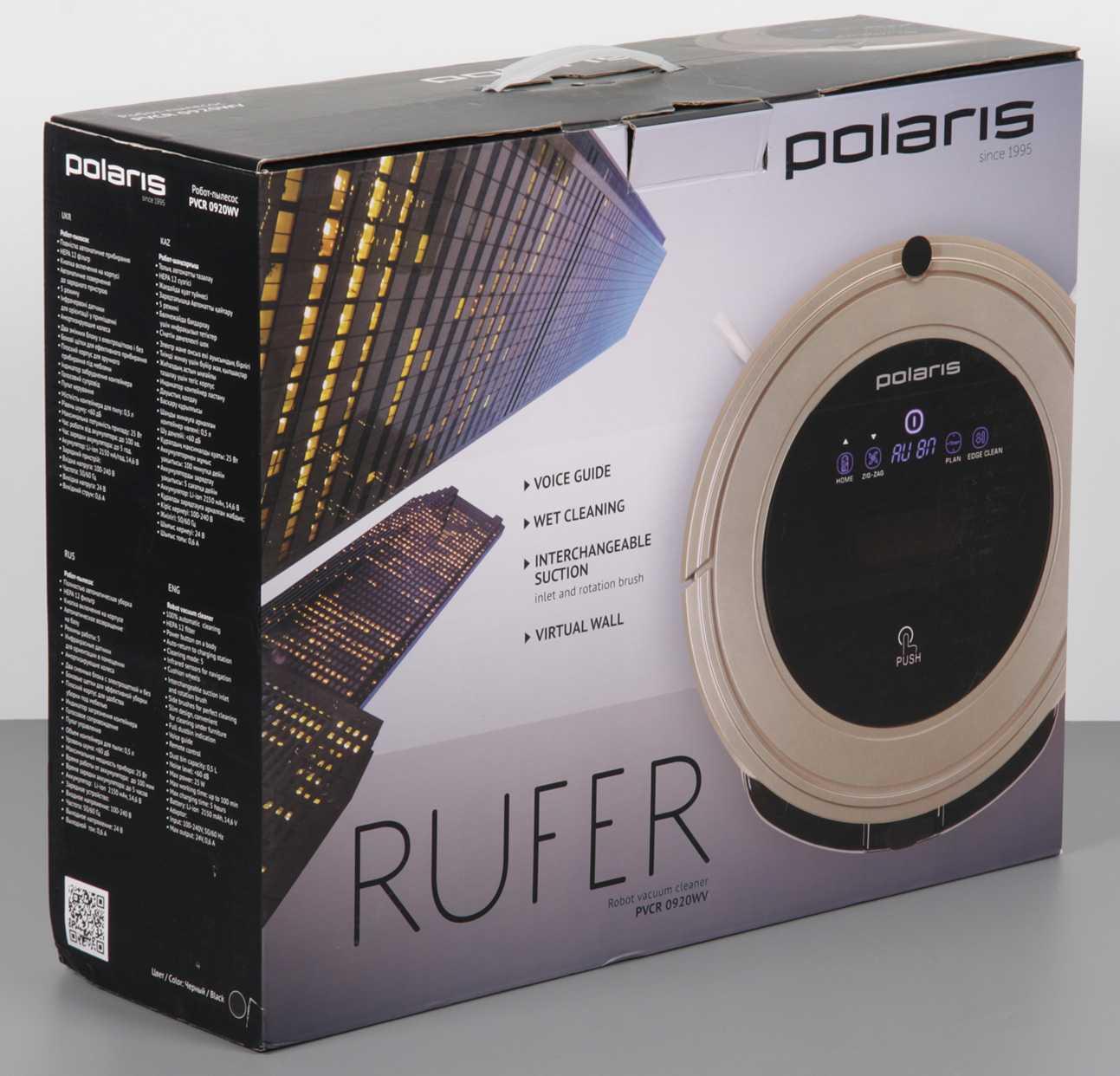 Состоялась презентация нового робота-пылесоса PVCR 0920WV Rufer