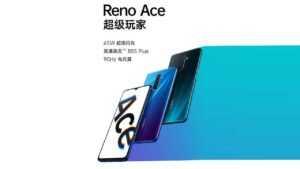 Oppo reno ace - экран 90 гц, 4 камеры и зарядка на 65 вт - the roco