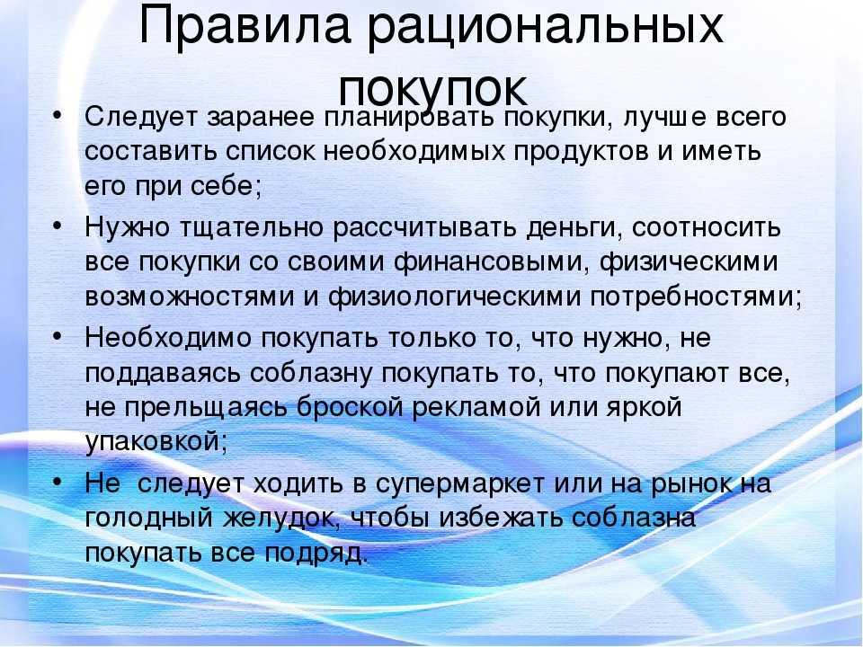 Как не ошибиться при выборе процессора | ckc-ok.ru