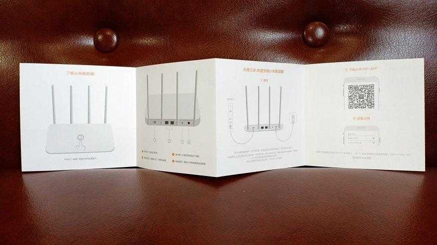 Настройка роутера xiaomi mi wi-fi 4