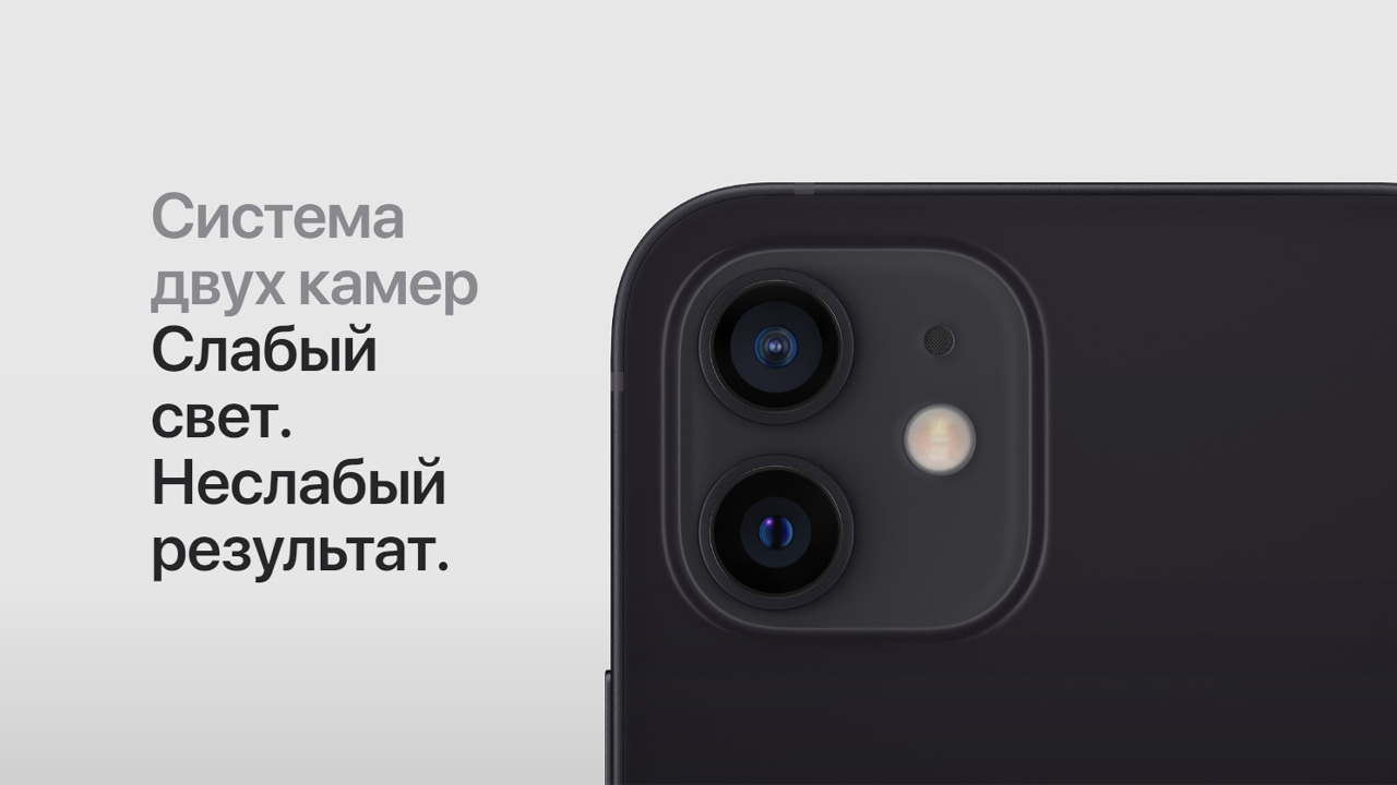 Apple призналась: у новых iphone 12 массовая проблема с дисплеями - cnews