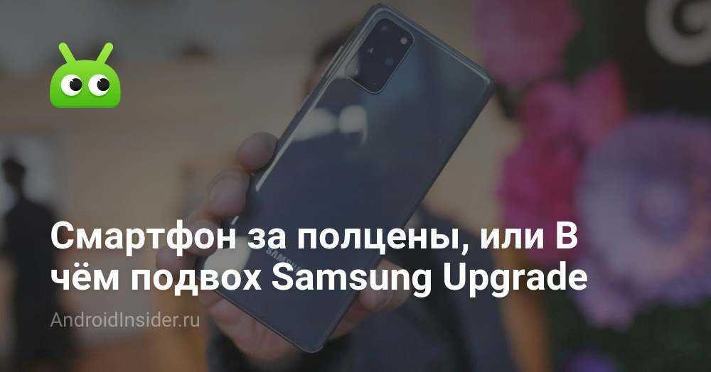 Новый завод huawei и комплект samsung galaxy s21: итоги недели - androidinsider.ru