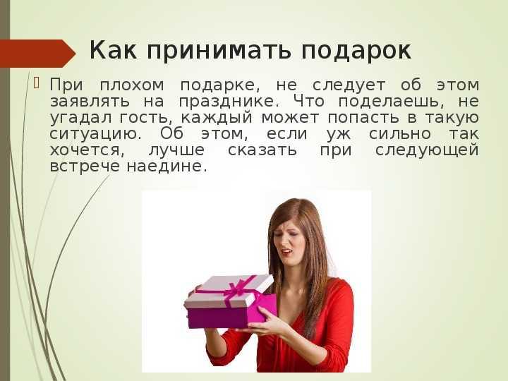 Подарок женщине руководителю на день рождения: что оригинальное вручить начальнице-директору
