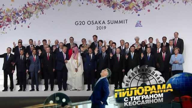 «раскрыть потенциал»: о чём говорили иностранные лидеры на саммите g20 — рт на русском