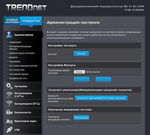 Рейтинг wi-fi роутеров 2020 года — топ лучших моделей по мнению специалистов ichip.ru