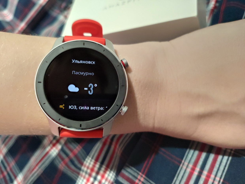 Детальный обзор умных часов xiaomi watch color – характеристики, основные возможности и цена. бесконтактная оплата nfc в смарт часах watch color.