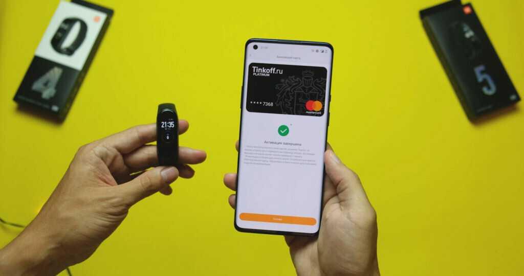 Инструкция по бесконтактной оплате для xiaomi mi smart band 4 nfc