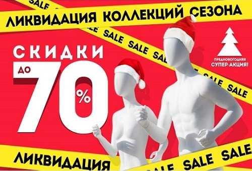 С 19 по 25 июня включительно компания Polaris проводит массовую акцию на распродажу всей техники с 40-процентной скидкой Для получения «горячего предложения»