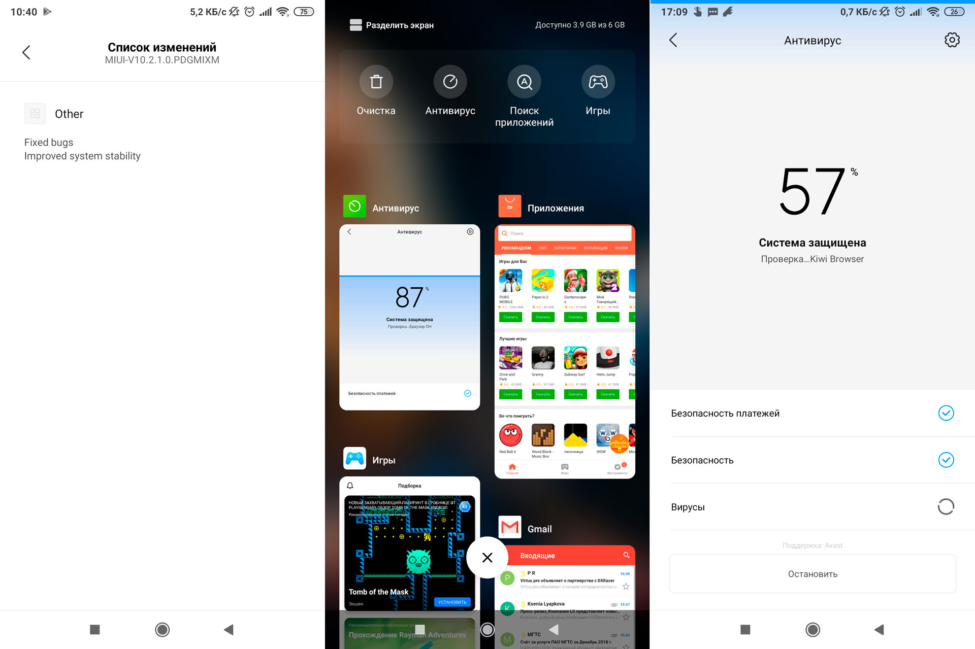 Представители компании Xiaomi презентовали первое обновление программного обеспечения для своих смарт-часов Mi Watch Главным нововведением стала поддержка iOS-гаджетов