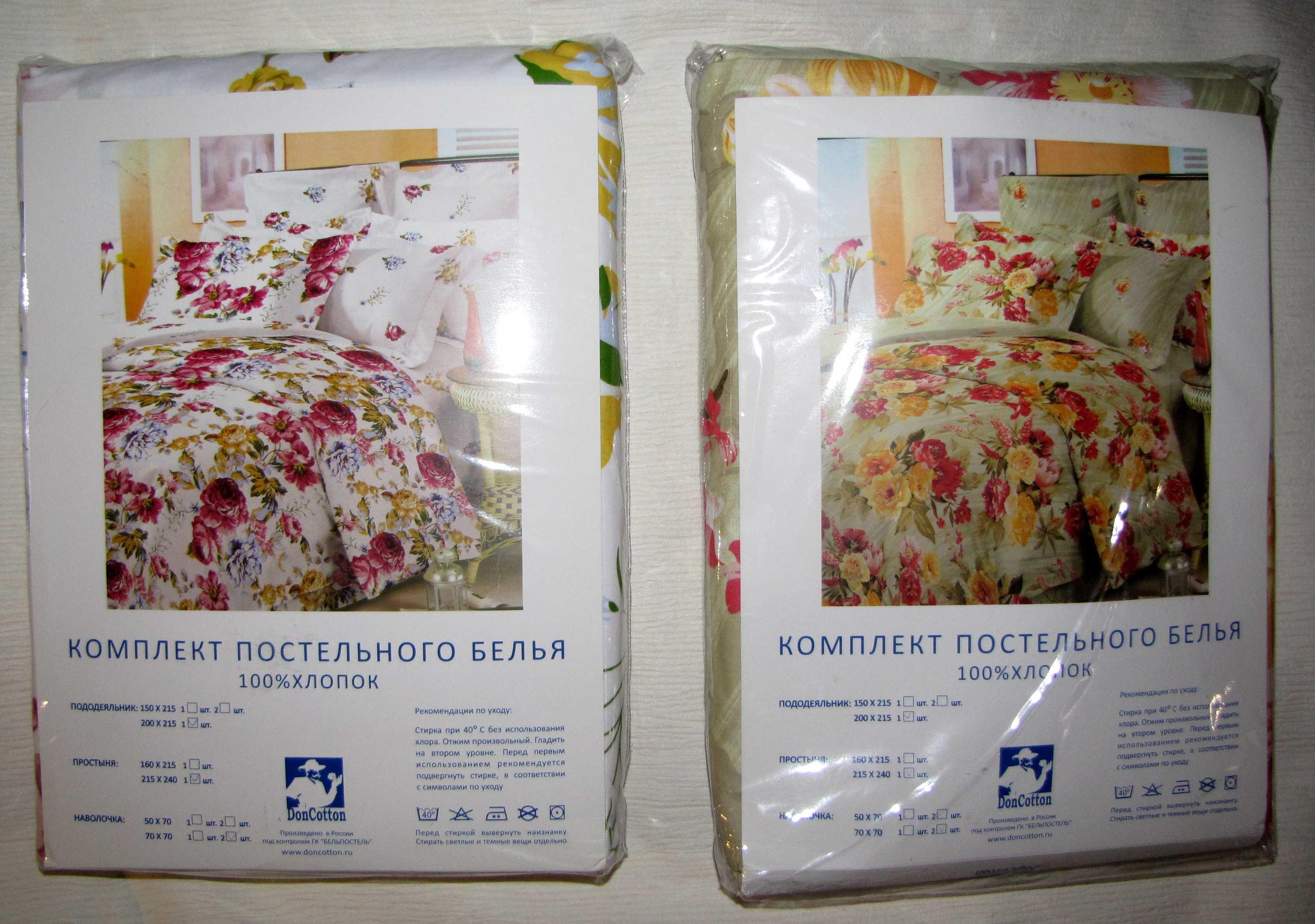 Как выбрать постельное белье|какой материал лучше выбрать