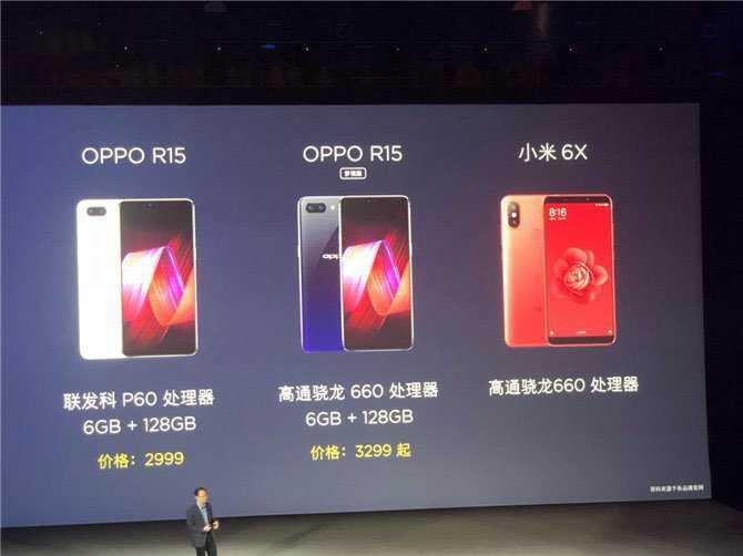 Xiaomi выпустила улучшенный дорогой и упрощенный дешевый флагманы - cnews