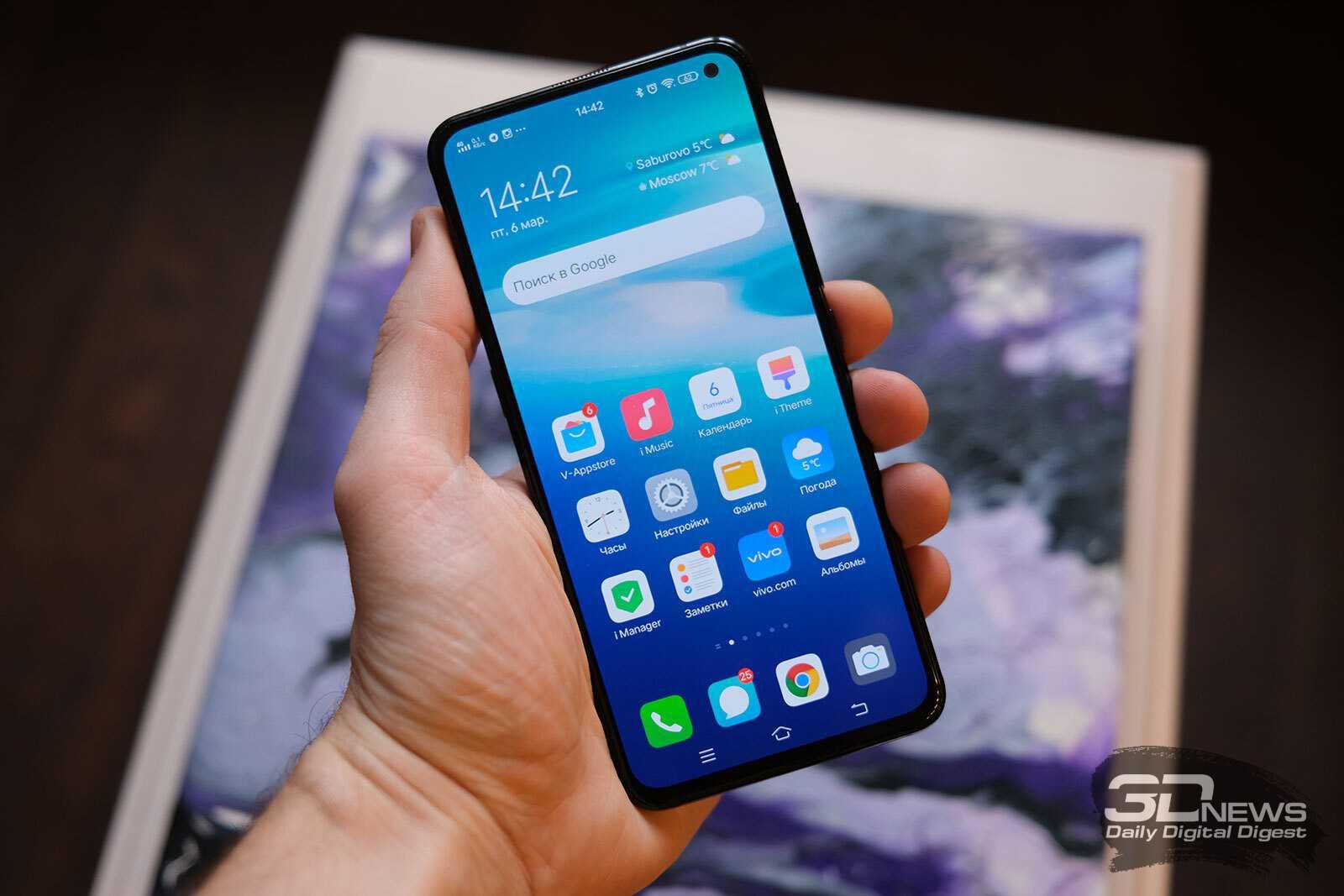 Не так давно компания Vivo анонсировала свой флагманский смартфон под названием Vivo NEX 3 5G упрощенную версию которого уже можно приобрести по предварительному