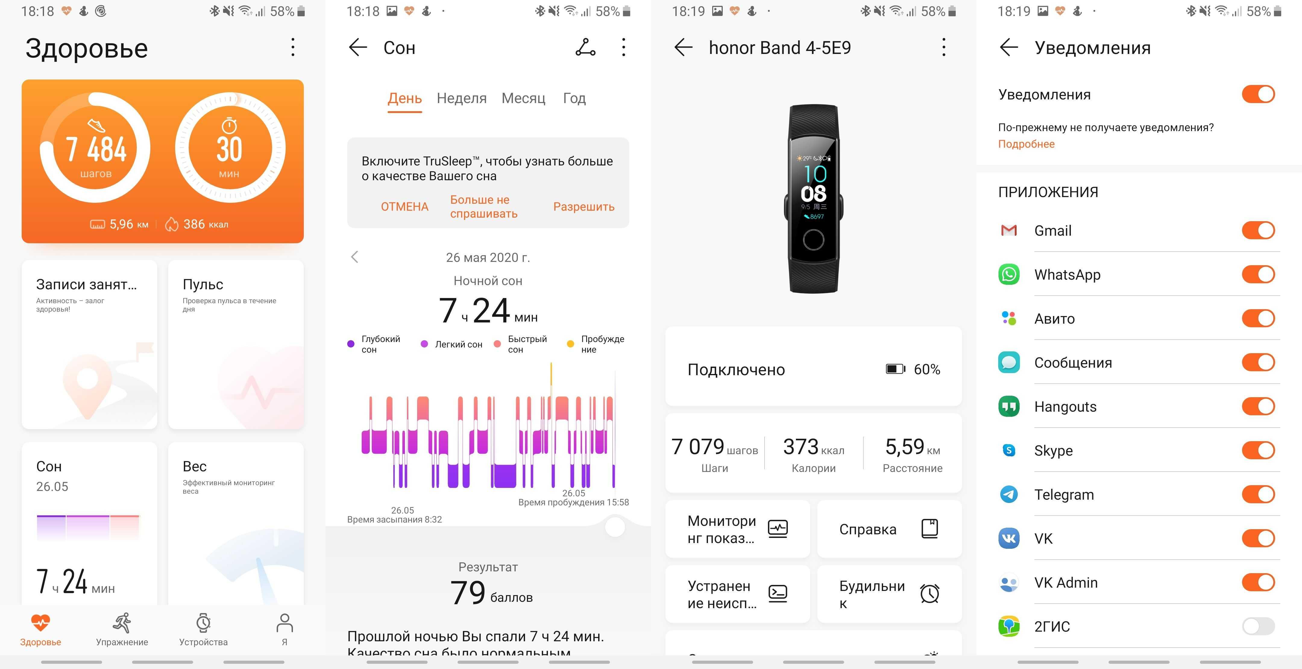 Xiaomi mi band 6: дата выхода, характеристики, цена