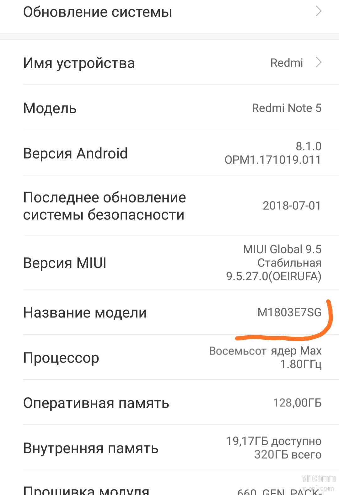 В россии начинаются продажи мощных и дешевых смартфонов, настоящих «убийц» xiaomi. цена, видео - cnews