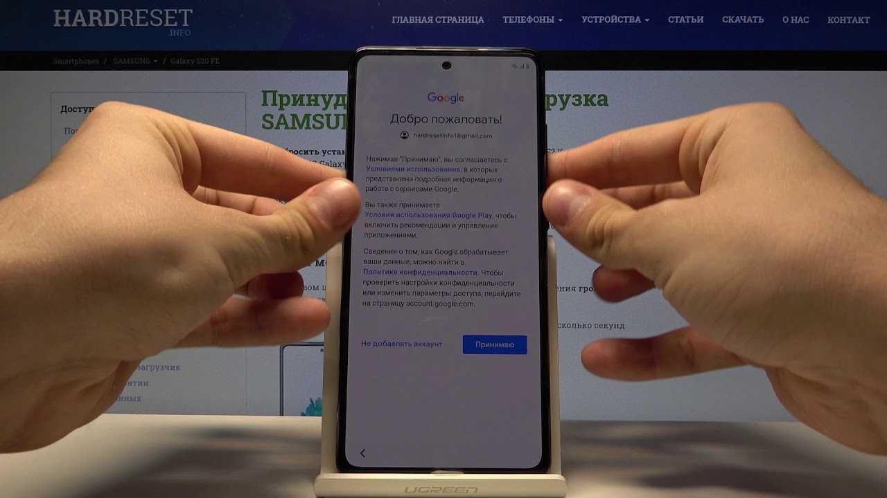 Samsung выпустила гибкий смартфон в новом форм-факторе и три мощных флагмана. цены в россии