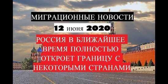 Обзор международной санкционной политики (июнь 2020) (alexvlad7)
