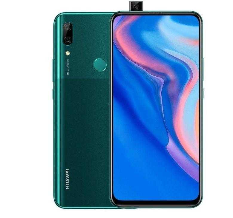 Немецкое издательство Mobielkopen представило первые рендеры смартфона Huawei P Smart Z а также распространило первые характеристики о новинке Известно что устройство