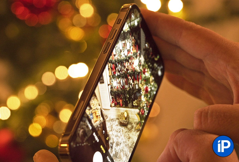 Как iphone наблюдает за вами - скажем нет тотальной слежке!