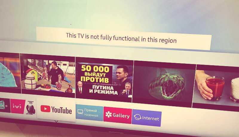 Посеревшие смарт тв: чем грозит блокировка умных телевизоров