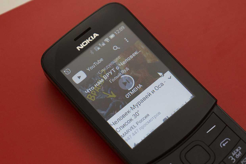 Google готовит android для дешевых кнопочных телефонов. фото - cnews