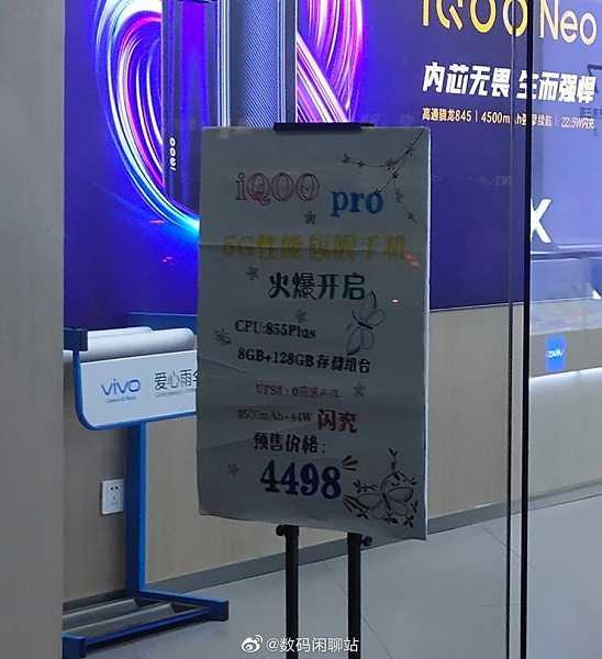 Сегодня 17 августа компания Vivo провела презентацию своих гаджетов в Китае «Хитом» стал смартфон серии iQOO 5 Pro получивший стильный дизайн и хорошее качество