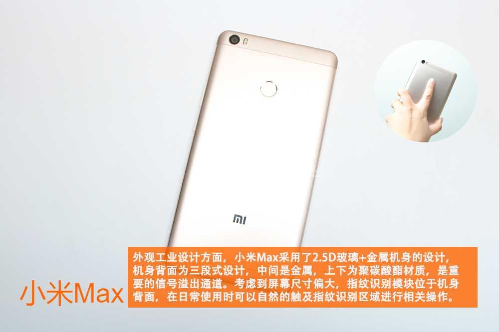 Генеральный директор xiaomi рассказал, почему компания называется именно так