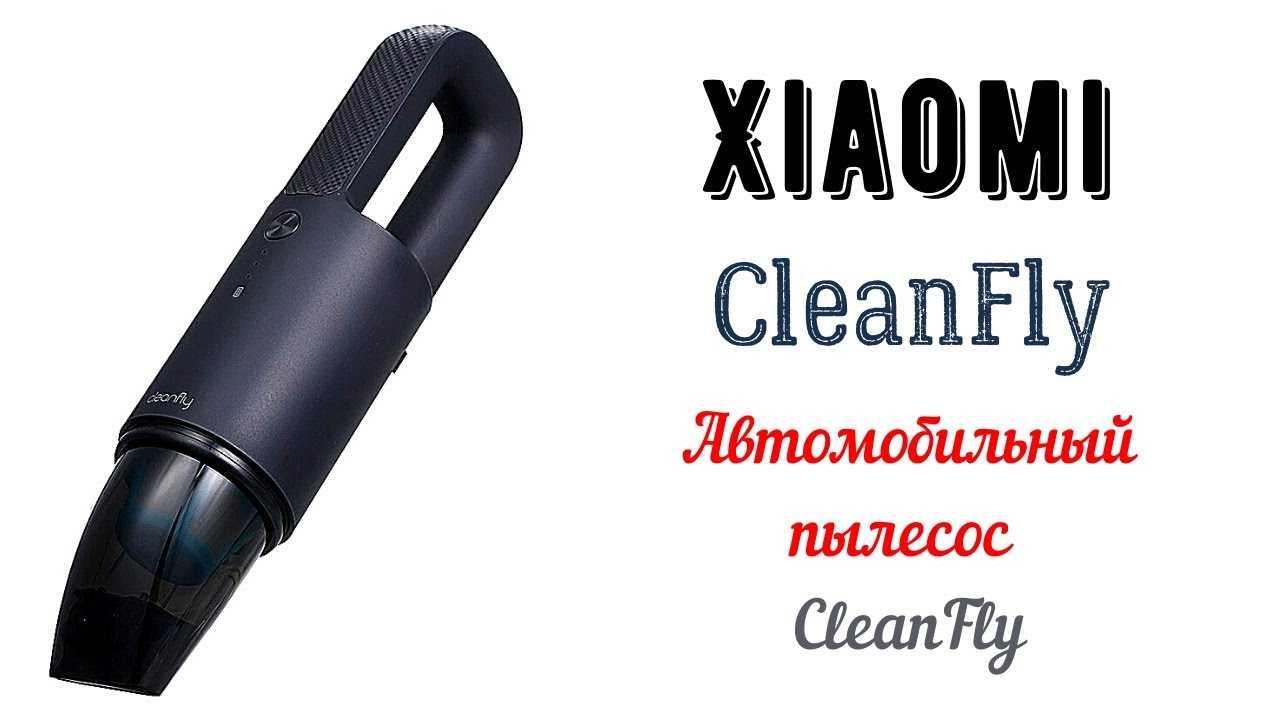10 полезных устройств для автомобиля от компании xiaomi 70mai