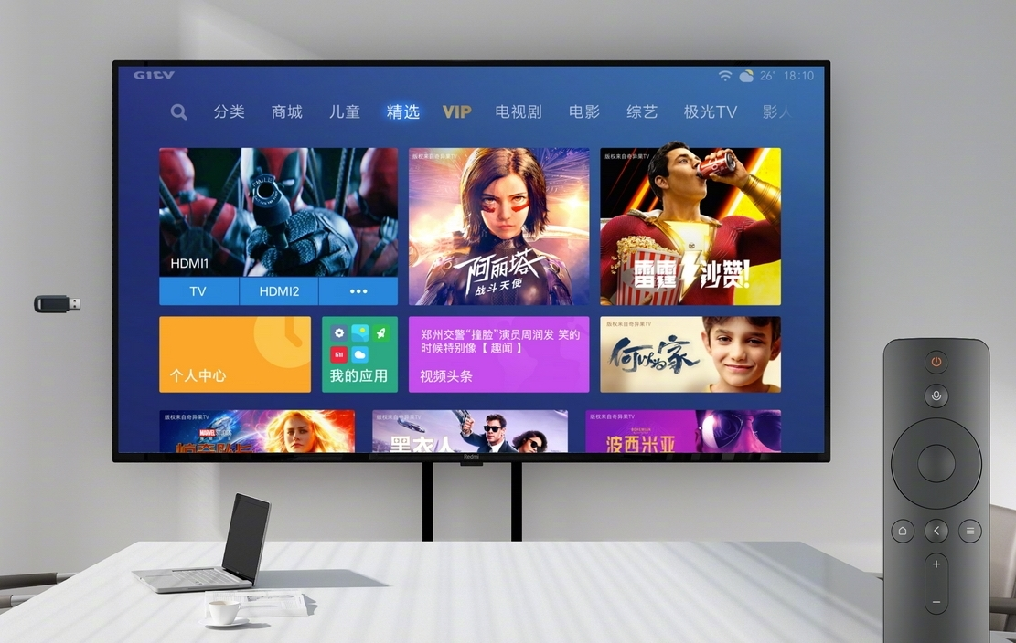 Xiaomi выпустила 4к-телевизоры на 60 и 75 дюймов в разы дешевле аналогов